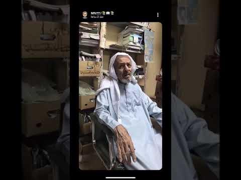 لقاء خاص مع الأديب محمد الحمدان